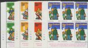 "SG 1239-42 ""The Family"" set of 4 plate blocks of 6 (NF1/194)"